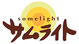 サムライトロゴ